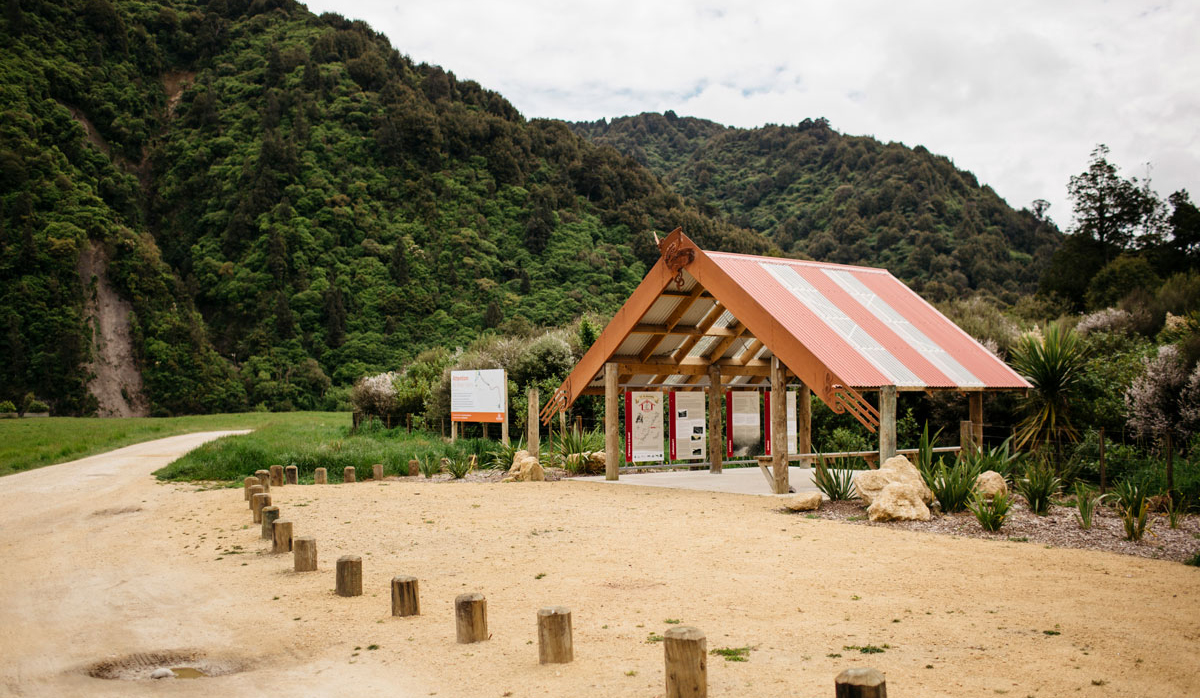 Tū Te Manawa Ferry Reserve